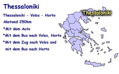 How to come from Thessaloniki to Horto